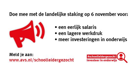 #schoolleidergezocht