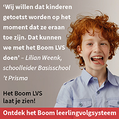 Boom LVS