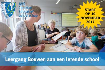 Leergang Bouwen aan een lerende school - start 10 november 2017